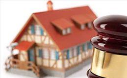 адвокаты по жилищным вопросам цены за услуги говорил, они